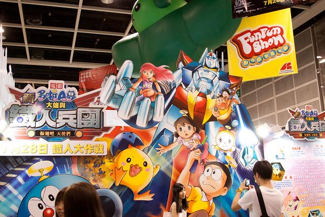 第十三届香港动漫电玩展ACGHK海盗图记-星宫动漫