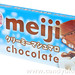 Meiji Creamy Marshmallow Chocolate