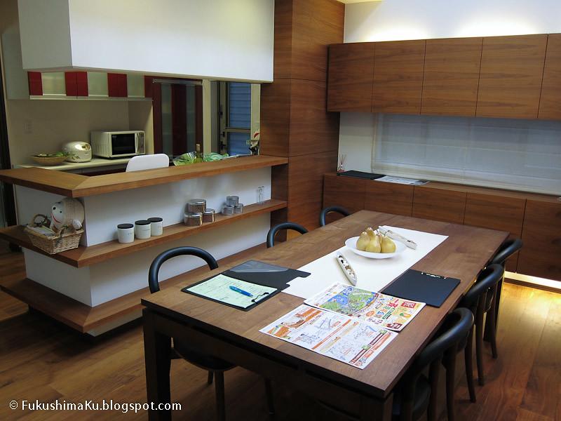 Fukushimaku model room comprare casa in giappone for Prezzi case giapponesi