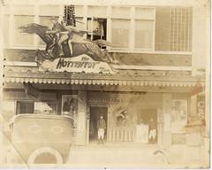 Vintage Ritz Theater