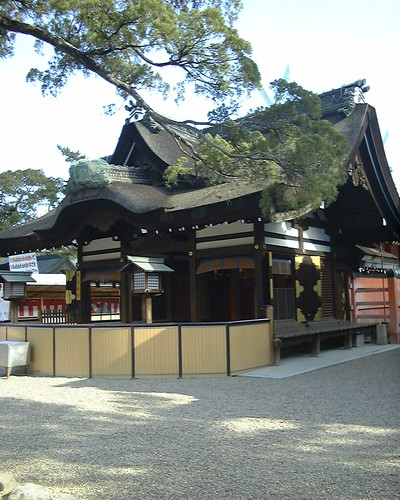 Sumiyoshi Shrine, Osaka