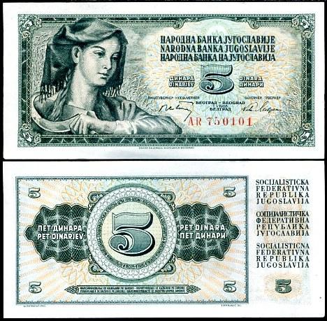 5 Dinárov Juhoslávia 1968, Pick 81