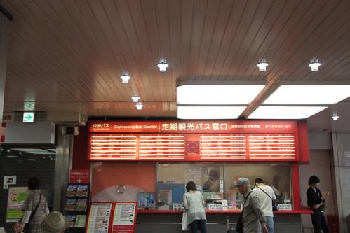 札幌車站, 買觀光巴士票務台