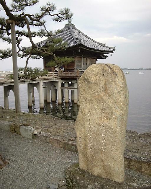 Ukimido, Otsu, Shiga
