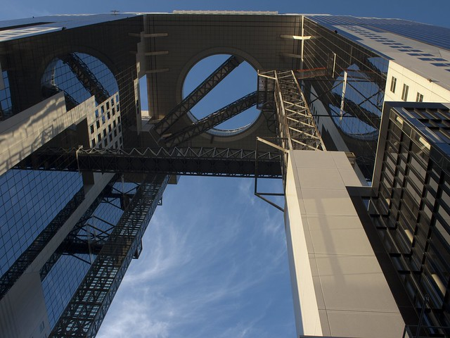 Looking up at the Umeda Sky Building by CC user mattlucht on Flickr