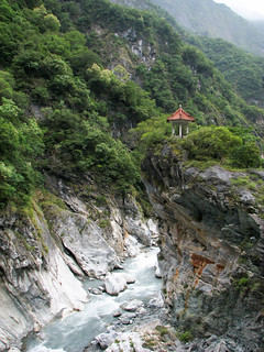 Taroko National Park, Eastern Taiwan