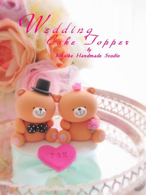 bear wedding cake toppers