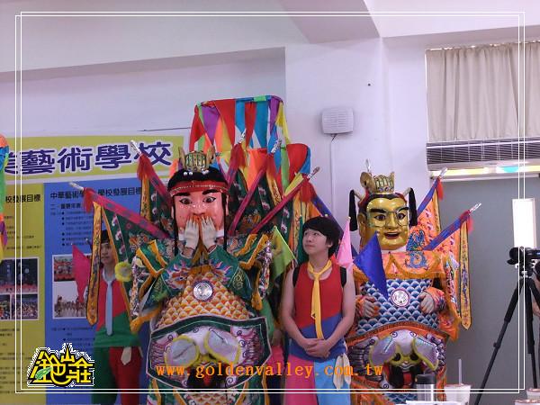 金色山莊安排紐西蘭學生至高雄中華藝校交流