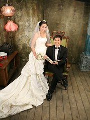 Filipina-Korean Intercultural Prenuptial