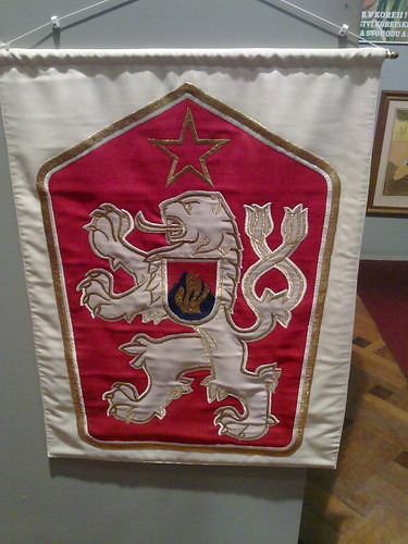 The symbol of the Czech Soviet Socialist Republic inside the Museum of Communism