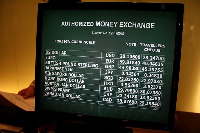 バンコクのデュシタニホテルの両替レート