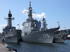 naval ship, vehicle, ship, missile boat, navy, frigate, watercraft, battlecruiser, battleship, light cruiser,