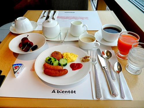 Breakfast breakfast on 52fl.