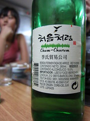 Soju with label in Spanish!