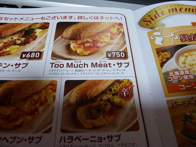 Dominos Food Items List