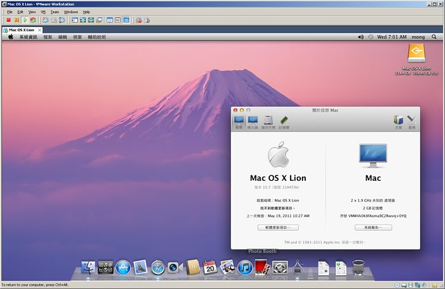 Mac 10.7 Lion on VM