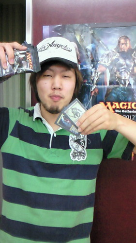 LMC Chiba 353rd Champion : Watanabe Ryuji