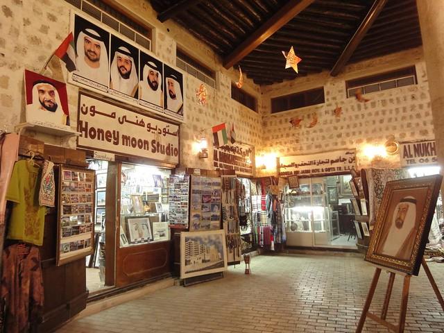 Mercado Souk Al Arsa, Sharjah Emirados Arabes Unidos