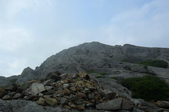 A View of the Summit