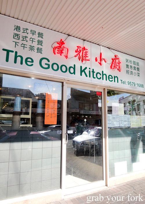 The good kitchen hurstville grab your fork a sydney for Akash pacific cuisine