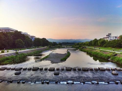 Kojigunchi - Pont 2