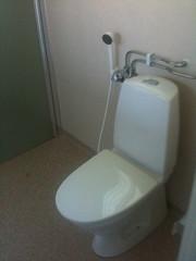 urinal(0.0), floor(1.0), toilet(1.0), room(1.0), property(1.0), public toilet(1.0), plumbing fixture(1.0), toilet seat(1.0), bidet(1.0), bathroom(1.0),