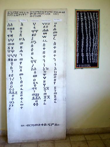 Äthiopien (Jan.11)