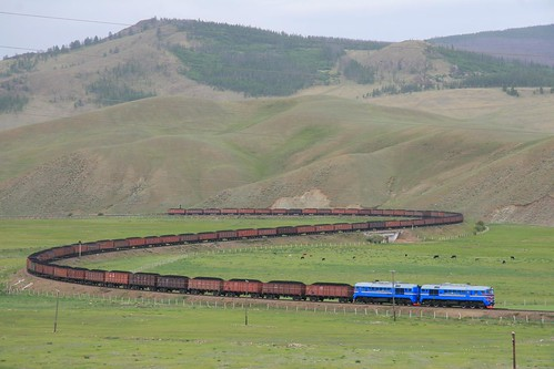 geotagged mongolia ulaanbaatar mng engershand geo:lat=4782810985 geo:lon=10716540813