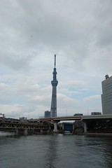 Tour Skytree.
