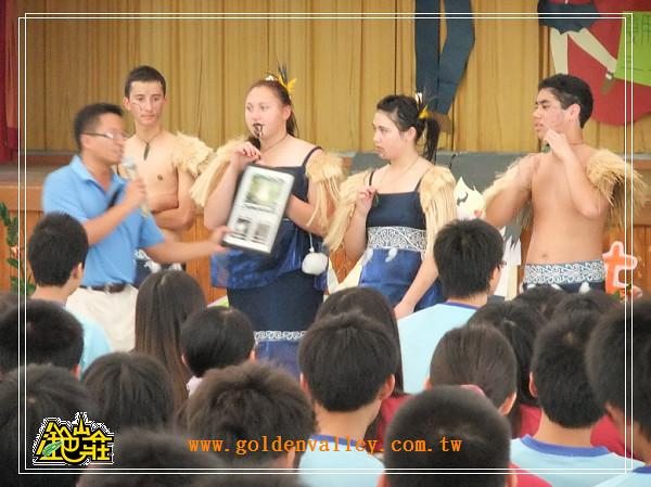 金色山莊安排紐西蘭學生至雲林水林國中交流