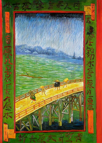 Japonaiserie - Bridge in the Rain (after Hiroshige) by PaintingMania