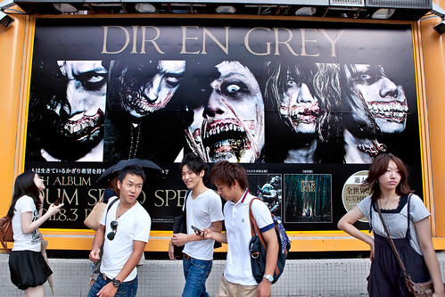 Scary Dir En Grey in Shibuya