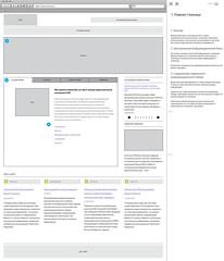 tz-itm-20110203-homepage-3-b
