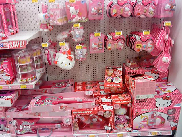Hello Kitty Toys R Us : Hello kitty toys r us shop display flickr photo sharing