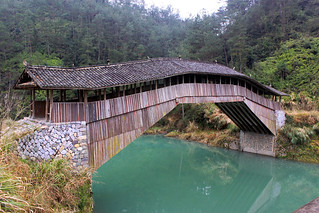Xianju Bridge 仙居桥: Built in 1673, Luoyang, Taishun County 泰顺县, Zhejiang Province 浙江