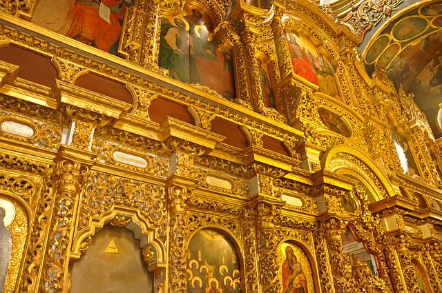 Trinity Over the Gate Church
