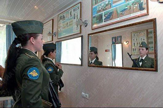 F Russian Russian Feminine Form 56