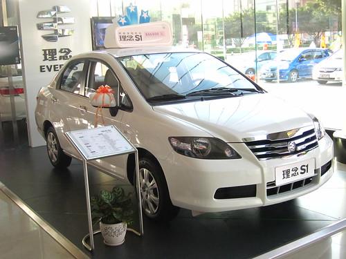 GuangZhou Honda Everus S1