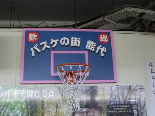 バスケットボールゴール/Basketball Goal