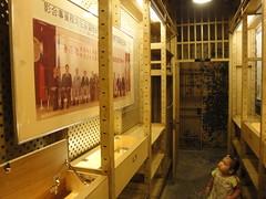 土地銀行展示館