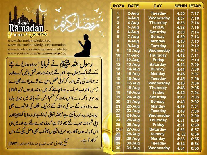 Calendar Eid Ul Fitr : Ramadan calendar for pakistan eid ul adha