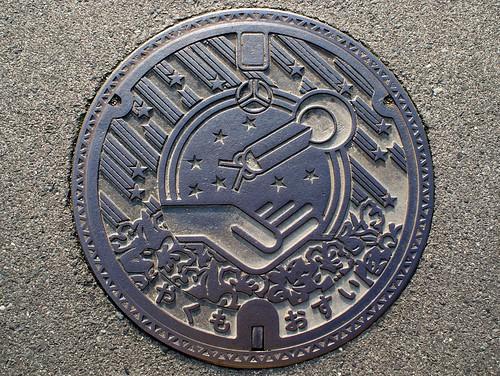Yakumo Shimane manhole cover(島根県八雲村のマンホール)
