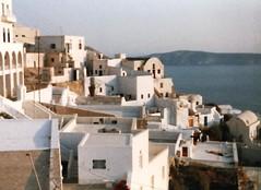 Ελλάδα, juny 1989 (film)