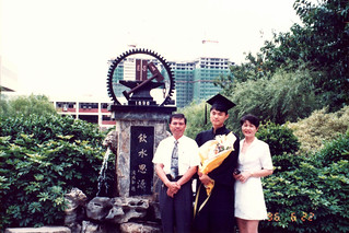 1996-0622-01 Enta Yang Graduated from NCTU
