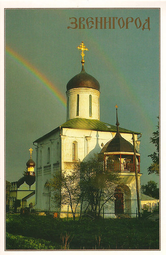 Zvenigorod (RU) The Assumption Cathedral