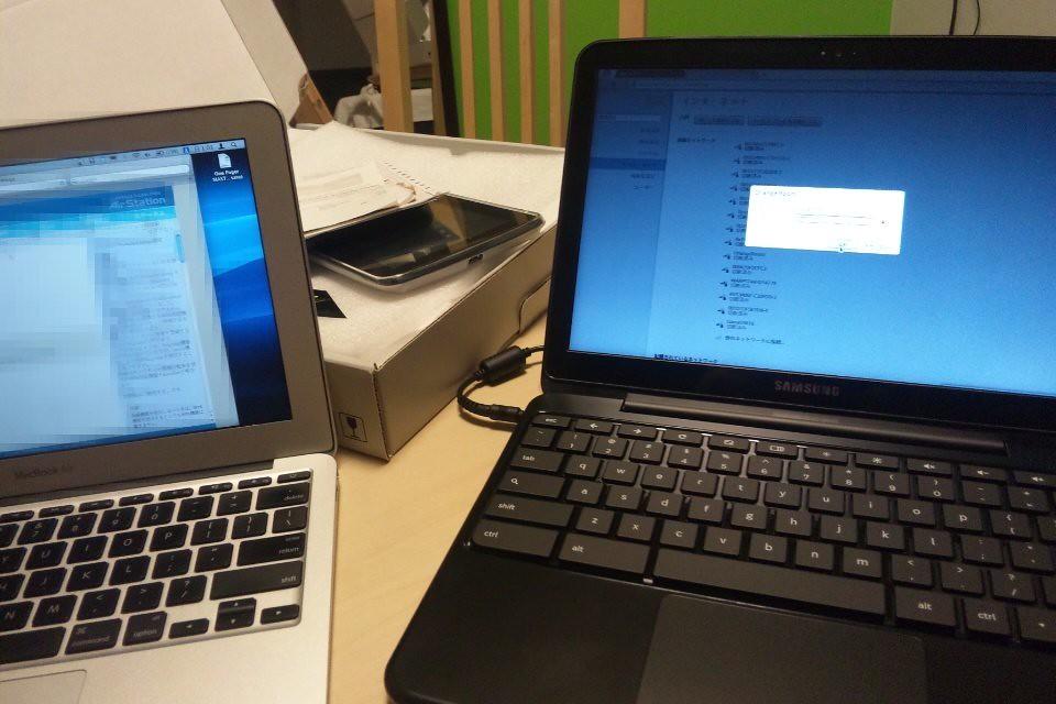 Setting up network MAC address.