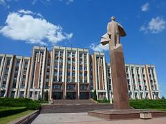 Transnistria / Pridnestrovie / Приднестро́вье