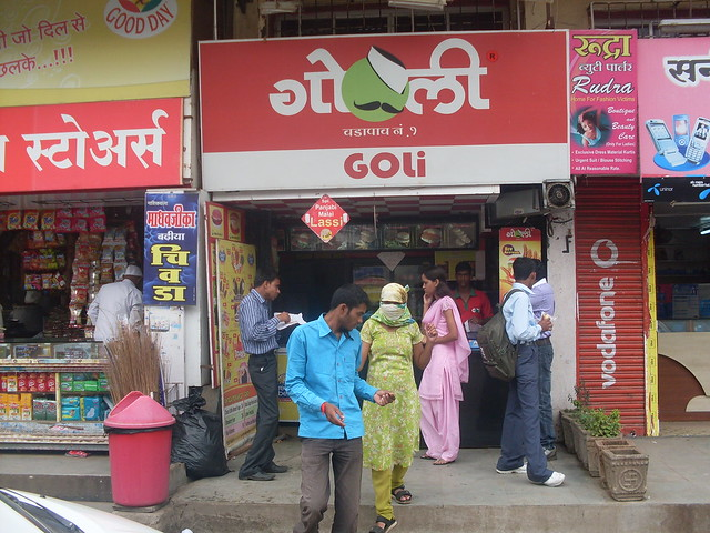 Goli vada pav franchise cost in bangalore dating. updating my ipod touch to ios 4.3.