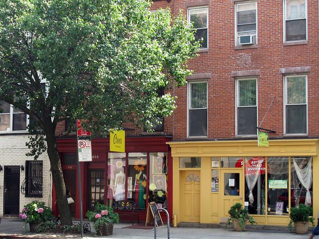 Greenest Block in Brooklyn 2011 finalist at Atlantic Avenue between Bond Street and Nevins Street.