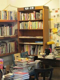 Shiguang Bookstore